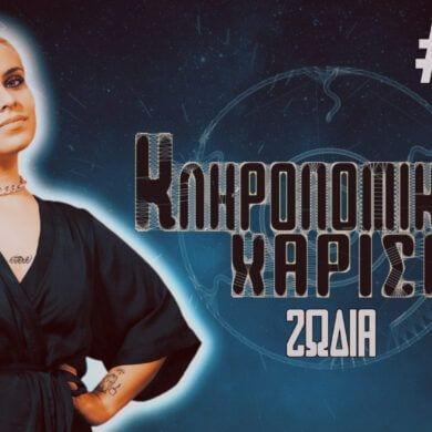 cover  zodia 18