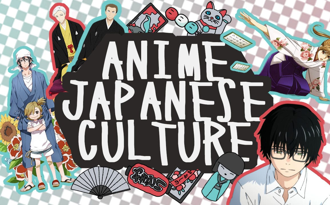 header animeculture