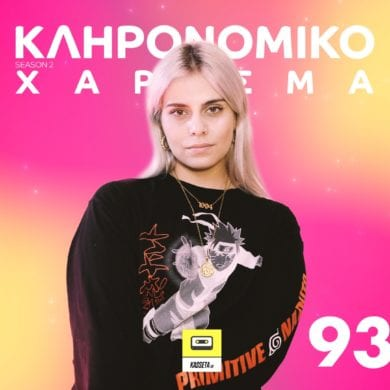 Cover 2 3