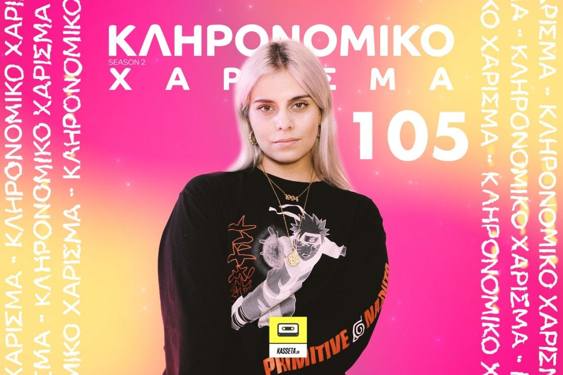 Cover 2 1