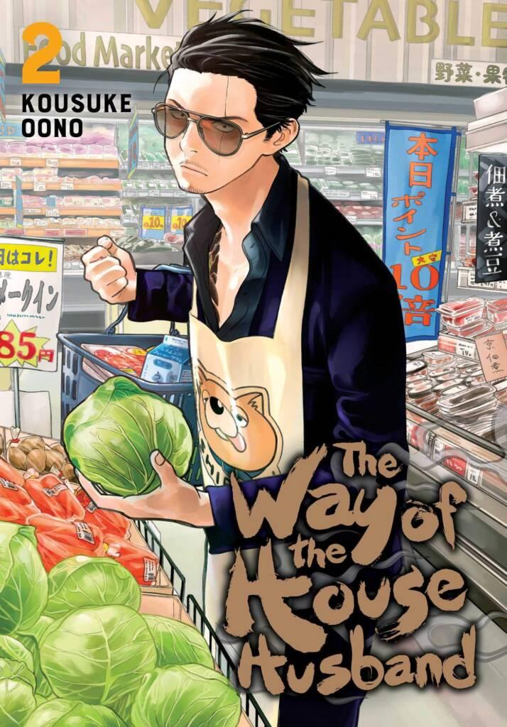 the way of the houseband manga