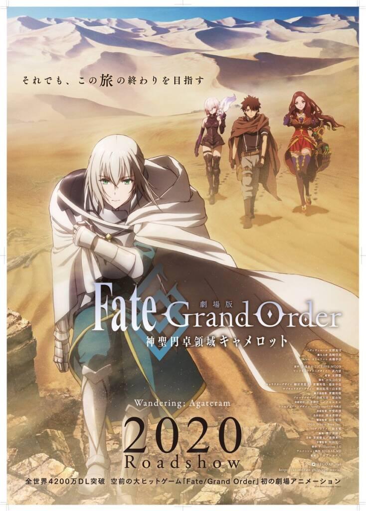 Fate Grand Order Anime Film 2020