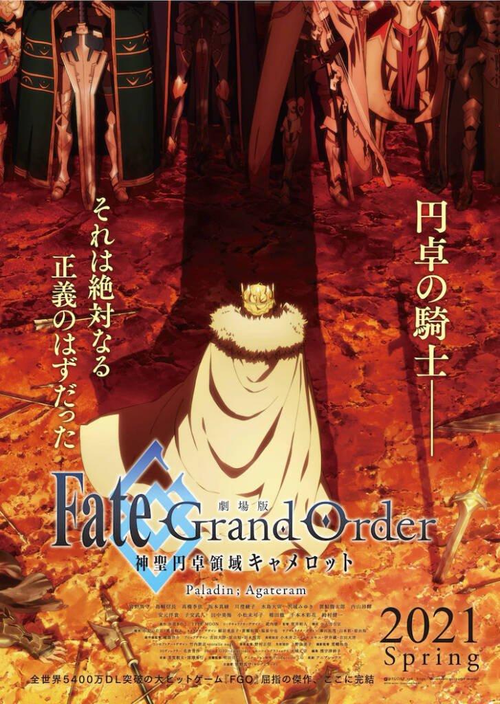 Fate Grand Order Anime Film 2021